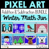 Winter Pixel Art Math for Google Sheets™ - Addition and Subtraction BUNDLE