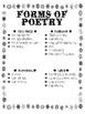 Winter Poetry Notebook