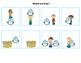 Interactive Winter Preposition Pack