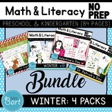 Winter Preschool Pack Bundle- 4 Packs!