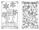 Winter Puzzles BUNDLE - includes grades K-5