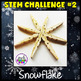 January Winter STEM Activities BUNDLE (Winter STEM Challenges)
