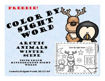 Winter Scene - Color by Sight Word FREEBIE