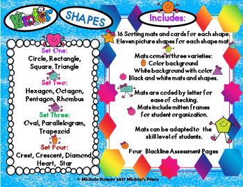 Winter Shapes Differentiated Learning Centers