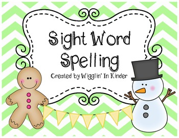 Winter Sight Word Building Fun