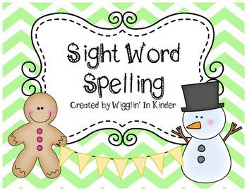 Winter Sight Word Building Fun