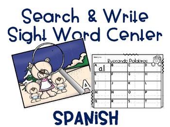 Winter Sight Word Center - SPANISH