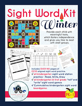 Winter Sight Word Station Pack