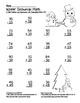 Winter Snowman 2 Digit Subtraction & Addition Regrouping Common Core (blackline)