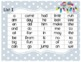Winter Snowman ~ I have! Who has? Sight Word & Word Work Game - Grade 1 Bundle