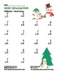"""Winter Snowman Math"" Mixed Multiplication - Common Core F"
