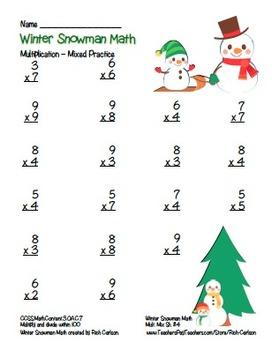 """Winter Snowman Math"" Mixed Multiplication - Common Core - Fun! (color version)"