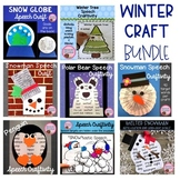 Winter Speech Therapy Craft BUNDLE {12 products}