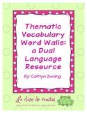 Winter-Spring Bilingual Word Wall Bundle