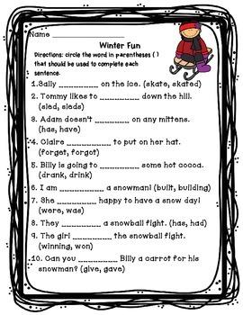 Winter Subject/Verb Agreement FREEBIE