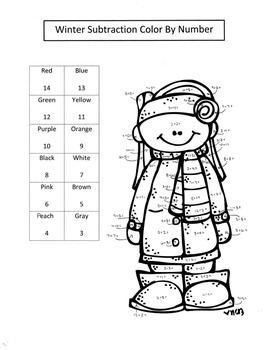 Winter Math Subtraction Color by Numbers