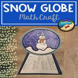 Subtraction Worksheet: Craftivity Snow Globe
