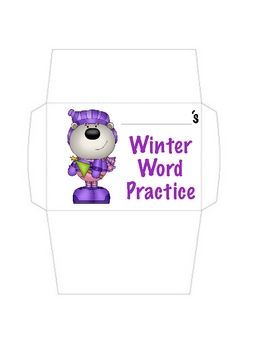 Winter Take-Home Sight Word Practice