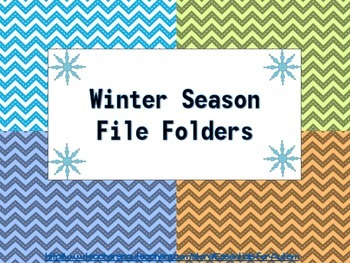 Winter Themed File Folders (4)