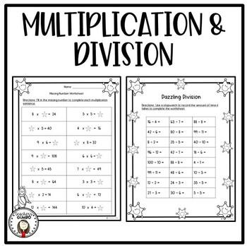 Multiplication, Division, and Fraction Math Worksheet Bundle