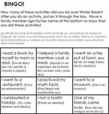 Winter Vacation Homework Pack - First Grade