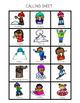 Winter Verbs Bingo (Winter Action Words Bingo)