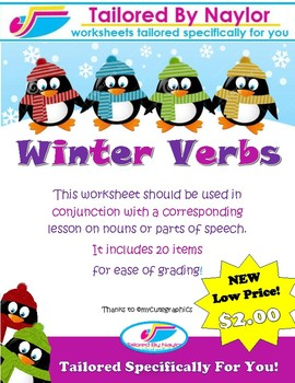 Winter Verbs Worksheet / Test