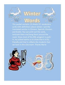 Winter Vocabulary Cards with Translation in Chinese, Spanish, Russian, Arabic