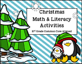 Christmas Activities: Math and Literacy (2nd Grade Common Core Aligned)