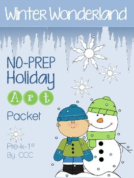 Winter Wonderland No Prep Art Printables {25 Pages}