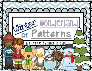 Winter Wonderland of Patterns (creating, labeling & expanding patterns)