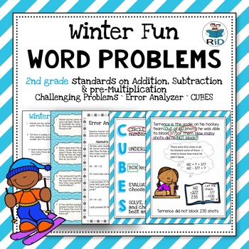 Winter Word Problems: 2nd Grade