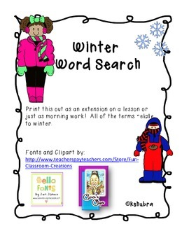 Winter Word Search FREEBIE