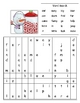 Winter Word Search Puzzles with Dolch Words