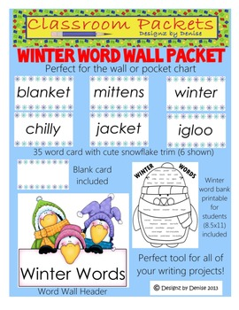 Winter Word Wall Set