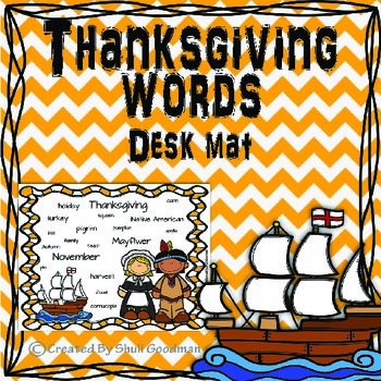 Thanksgiving Words Mat
