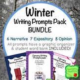 Writing Prompts for Second Graders | Winter Themes BUNDLE