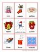 Winter and Holiday Vocabulary Lotto SPANISH