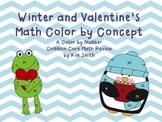 Winter and Valentine's Math Color by Concept:  A Common Core Math Review