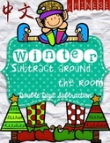 Winter double digit subtract around the room - Chinese {limited time FREEBIE}