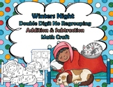 Winter Nights Double Digit NO Regrouping Math Craft