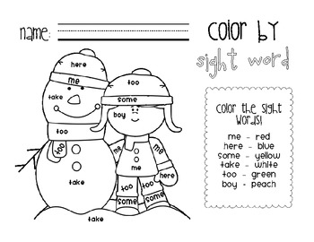 Wintertime Color by Sight Word [FREEBIE!]