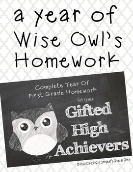 Wise Owl Homework {GATE Homework} ::SAMPLE::