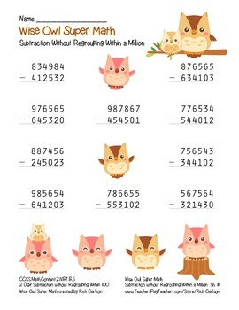 """""""Wise Owl Super Math"""" Subtraction Without Regrouping - Common Core! (color)"""