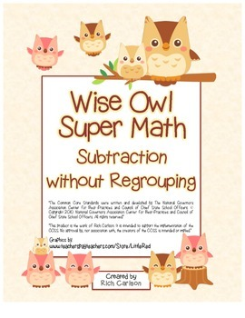 """Wise Owl Super Math"" Subtraction Without Regrouping Common Core! (color &black)"