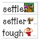 Wit and Wisdom Grade 2 Module 2 Word Wall Cards