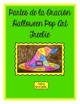 Halloween Part of Speech Pop Art Witch Hat FREEBIE *Español*