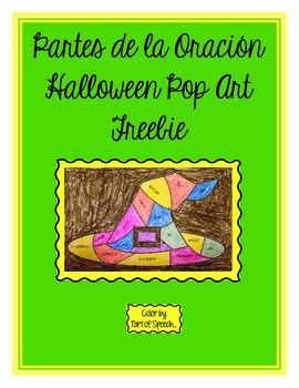 Halloween Part of Speech Pop Art Witch Hat FREEBIE *Español*