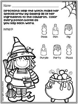 Witch's Brew Articulation