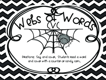Witch's Brew- Small Group Centers-Flash FREEBIE